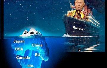 Путин споткнулся: самая большая ошибка Москвы в ХХІ веке