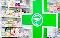 Vital Austrian Drug Disappears From Minsk Pharmacies