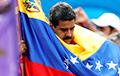 С Мадуро остался только «Вагнер»