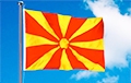 Паўночная Македонія правядзе датэрміновыя парламенцкія выбары