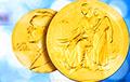 Нобелевскую премию по литературе получили писатели из Польши и Австрии