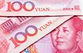 Фонд нацыянальнага дабрабыту РФ улады маюць намер захоўваць у кітайскіх юанях