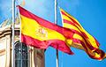 У Мадрыдзе ўпершыню прайшоў гішпана-каталонскі «дыялог на роўных»