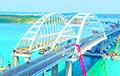 Официально: Крымский мост начал проседать