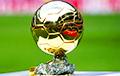 Названы номинанты на «Золотой мяч»