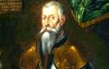 Жизнь и подвиги сына литвинского Геркулеса