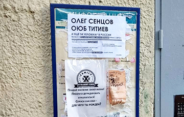 Dozens Of Leaflets In Support Of Oleg Sentsov Posted In Mahiliou
