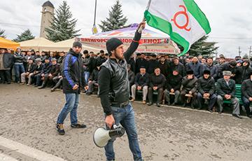 Конституционный суд РФ признал законным решение об изменении границ Чечни и Ингушетии