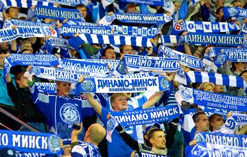 Болельщики минского «Динамо» установили рекорд продаж абонементов