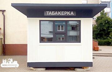 Фотофакт: Как будут выглядеть табачные киоски в Минске
