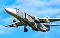 СМИ: Турция открыла огонь по российскому Су-24 в Идлибе