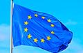 Поляк может занять должность европейского инспектора по защите данных