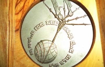 Жыхар Віцебска атрымаў медаль «Праведнікаў народаў свету»