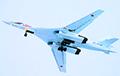 Эксперт: Российский стратегический бомбардировщик оказался «старым хламом в новой обертке»