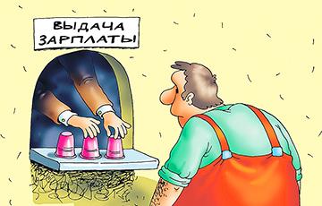 Реальные зарплаты в Беларуси даже ниже «минималки»