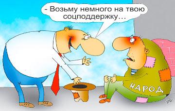 Белорусам снова предложили контрактную «кабалу»