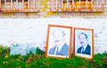 Two Portraits Of Lukashenka Thrown On Scrapyard Of Mahiliou School