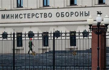 Минобороны РФ само передало в руки США доказательства нарушения договора о ракетах
