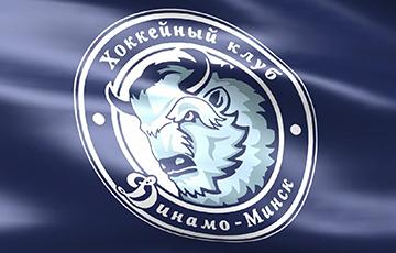 Dynama Minsk HC Dismisses Gordie Dwyer, All Coaches