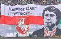Беларускі трэнер узначаліць «Спартак»