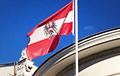 СМИ: Данные о российском шпионе Австрии передала британская разведка