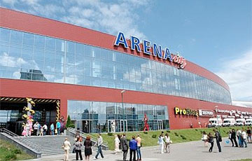 Another Victim Of Ceiling Collapse In Minsk Shopping Center Known