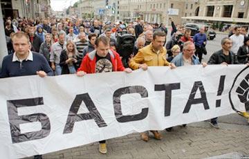 «Европейская Беларусь»: Колхозной диктатуре — баста!