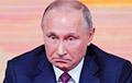 После Путина