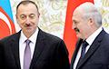 Сваімі памылкамі Лукашэнка падымае настрой Аліеву