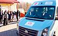 МИД Польши подарил микроавтобус гомельской Детской деревне