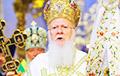 Вселенский патриарх: Мы предоставляем Украине автокефалию ради истины и традиций