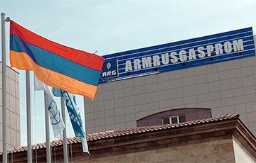 В Армении завели дело на «дочку» «Газпрома»