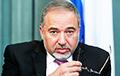Jerusalem Post: Министр обороны Израиля подал в отставку из-за перемирия с ХАМАС
