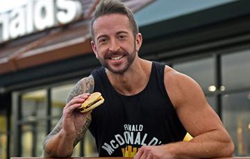 Фотофакт: Мужчина целый месяц питался только в «Макдоналдсе»