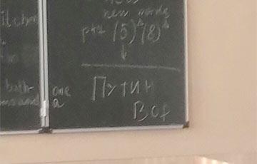 Российские школьники запустили челлендж «Путин вор»