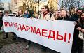 Выпускников белорусских школ начали заносить в «базы тунеядцев»