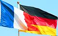 Европа создаст свой «танк будущего»