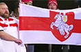 Photo Fact: White-Red-White Flag On Stadium Stands In Luxembourg