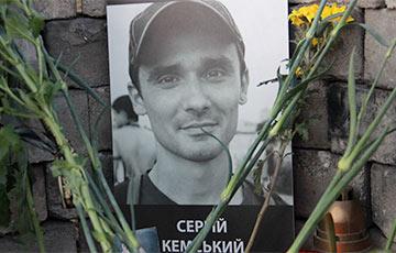 Крымский герой Евромайдана: Мама, все только начинается!