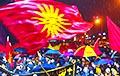 Жители Македонии вышли на протест из-за переименования страны