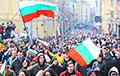 В Болгарии прошли массовые протесты из-за повышения цен