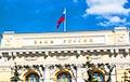 Центробанк ограничит работу иностранных банков в России