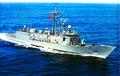 США предложили передать Украине фрегаты Oliver Perry