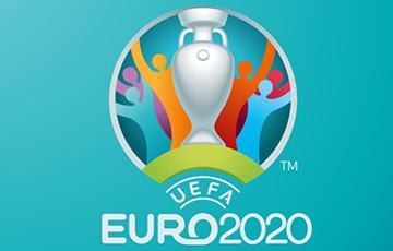 Кто является фаворитом на победу в Евро-2020 по мнению букмекеров0