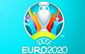 В УЕФА приняли важное решение по перенесенному Евро-2020