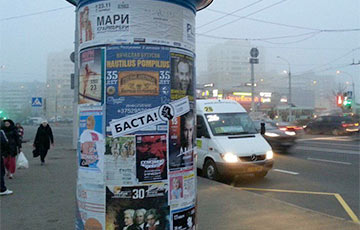 "Photofact: Stickers ""Basta!"" Appeared Throughout Minsk"