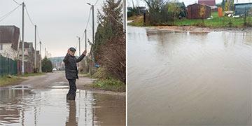 Поселок под Минском уходит под воду?