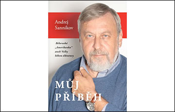 "Photofact: ""Belarusian Amerikanka"" By Andrei Sannikov In Prague Bookstore"