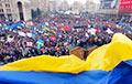 Опрос: Главные цели Евромайдана в Украине достигнуты