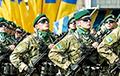 10 впечатляющих цифр об украинской армии